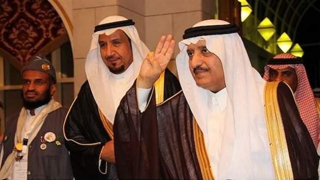 تطورات مثيرة في السعودية..عودة مفاجئة لشقيق الملك سلمان من المنفى