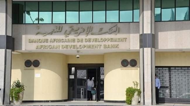 البنك الإفريقي للتنمية يمنح المغرب 117 مليون أورو