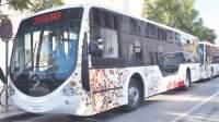 حافلات عالية الجودة بالدار البيضاء ابتداءا من هذا التاريخ