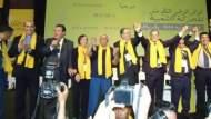 حزب الحركة الشعبية ينتخب مكتبه السياسي في سلا