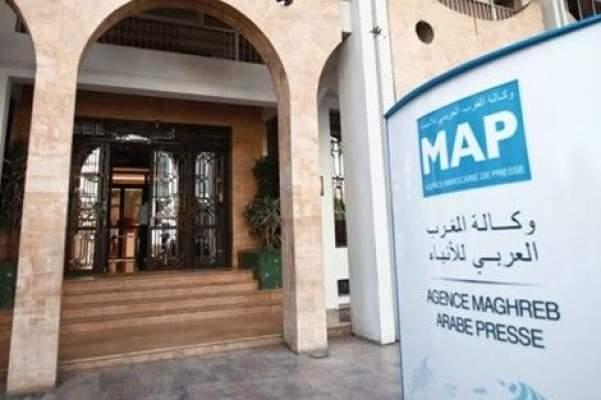 جوائز وسائل الإعلام الرقمية الإفريقية لسنة 2018.. تتويج وكالة المغرب العربي للأنباء بجوهانسبورغ