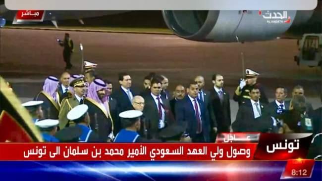 الأمير محمد بن سلمان يبدأ زيارة مثيرة للجدل الى تونس