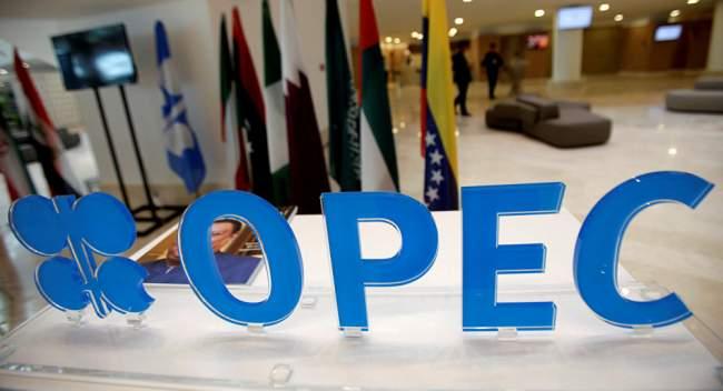 """خبير اقتصادي يكشف لـ""""الأيام 24"""" تداعيات انسحاب قطر من منظمة """"الأوبك"""""""