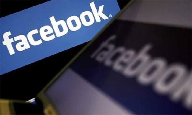 منها المغرب..عطل يصيب فيسبوك في هذه المناطق وملايين المستخدمين يشتكون