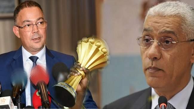 الأسباب التي منعت المغرب من الترشح لاستضافة كأس إفريقيا 2019