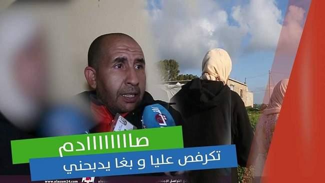 شاهد..شاب اغتصب معاقة ذهنيا واهرب بعدما عرفها حاملة بنسليمان