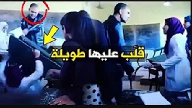 العنف يعود إلى المدرسة..أستاذ يقلب الطاولة على تلميذة (+فيديو)