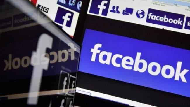 الفيسبوك يوقع شخصا في قبضة الأمن بتمارة