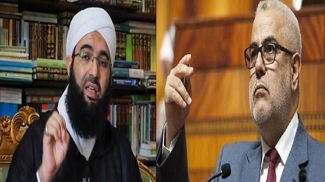 الشيخ الكتاني ينتقد تأييد بنكيران لخلع الحجاب :هل تطالبون بالإسلام أم اقتنعتم بالعلمانية؟