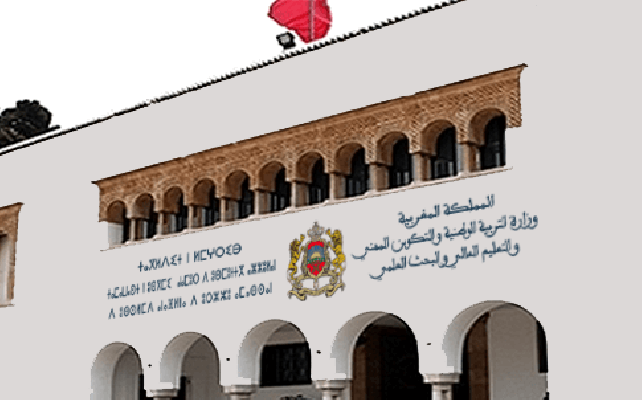 المغرب يكشف حقيقة إزالة فلسطين من خارطة كتاب مدرسي