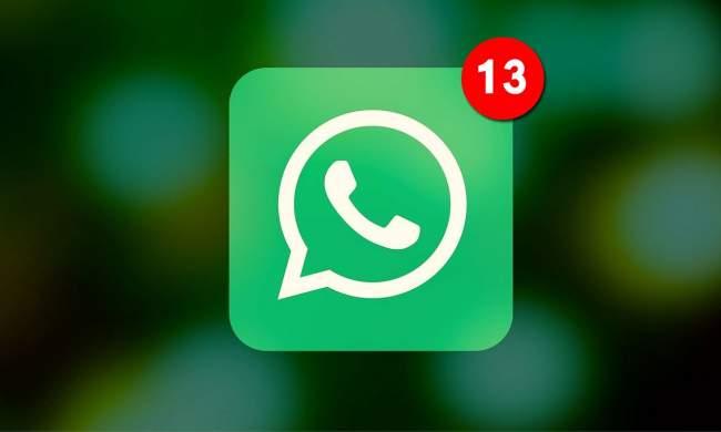 خبر هام يخص مستخدمي الواتساب .. رسائلكم في خطر