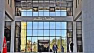 سابقة في المغرب.. محكمة النقض تدين سيدة بالخيانة الزوجية بسبب بعض القبلات !
