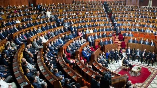 أزيد من نصف البرلمانيين لا يحضرون إلى جلسات البرلمان