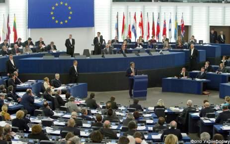 انتصار جديد للمغرب في البرلمان الأوروبي