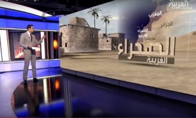 """السعودية """"تطعن"""" المغرب وهذه آخر التطورات!"""