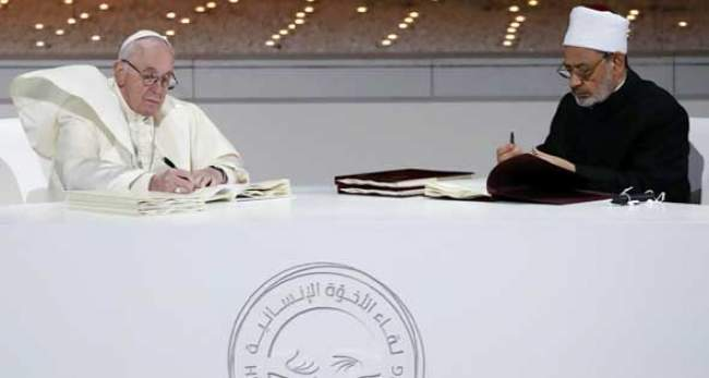"""""""بيت العائلة الإبراهيمية"""" في الإمارات لتخليد زيارة بابا الفاتيكان"""