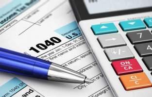 دولة الضرائب والرسوم