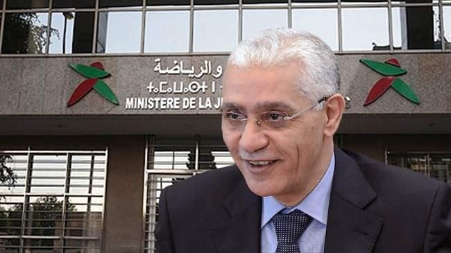 الطالبي العلمي يكشف المفاجأة..هذا ما اشترطه المغرب لتنظيم الألعاب الإفريقية