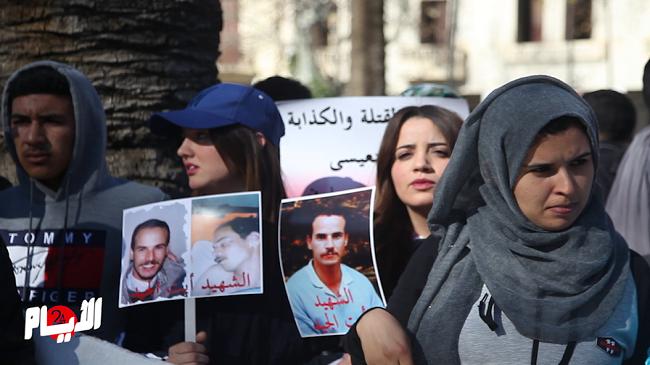 رفاق آيات الجيد يحتجون بالتزامن مع محاكمة حامي الدين