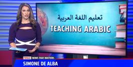 هكذا يتم تدريس العربية في أمريكا ومذيعة قناة ''فوكس'' منبهرة (فيديو)