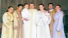 قصة طلاق ملكي سابق.. يوم أعلن القصر عن طلاق للا مريم
