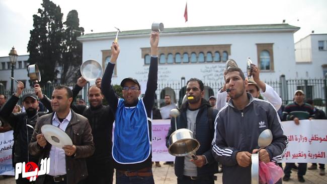 موظفو التربية الوطنية يحتجون ضد الحكومة بقرع الأواني بالرباط
