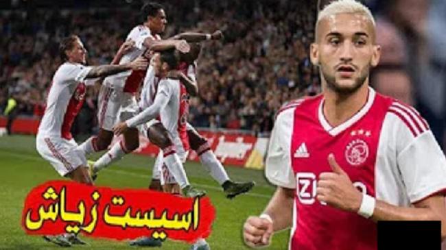 فيديو..زياش يواصل الابهار بتمريرة حاسمة في الدوري الهولندي