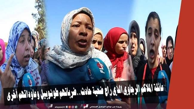 عائلة الملاكم الرجاوي: ضرباتهم طونوبيل وعاوداتهم أخرى حيث الطريق خايبة بزاف
