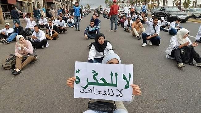 """وزارة الداخلية تتدخل لإنهاء أزمة """"أساتذة التعاقد"""""""