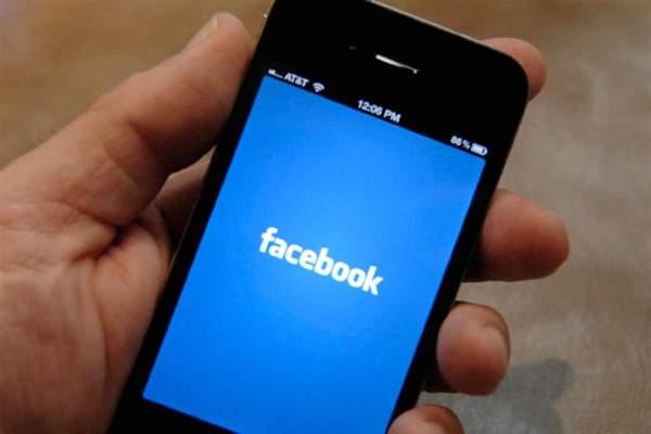 عطل مفاجئ يضرب فيسبوك وانسجرام ويربك ملايين المستخدمين