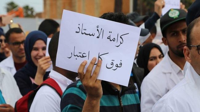 """الوزارة تهدد """"أساتذة التعاقد"""": العقاب مقابل الاضراب"""