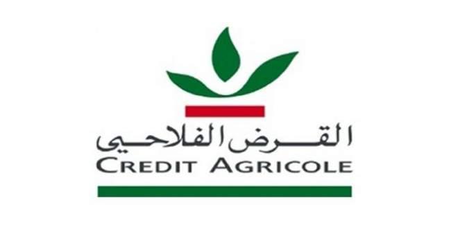 القرض الفلاحي للمغرب ينجز 6 عمليات للتربية المالية