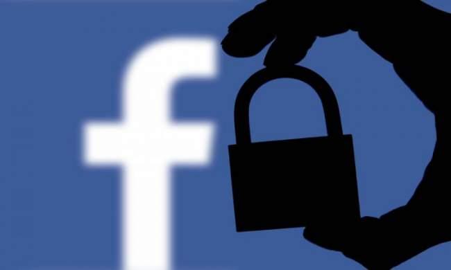 صادم.. 600 مليون كلمة سر مكشوفة بفيسبوك وهكذا يمكنك معرفة انك منهم