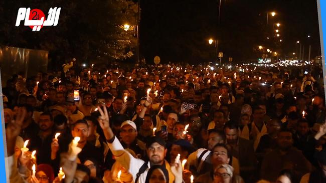 الأساتذة يحتجون في مسيرة الشموع لإسقاط التعاقد بالرباط