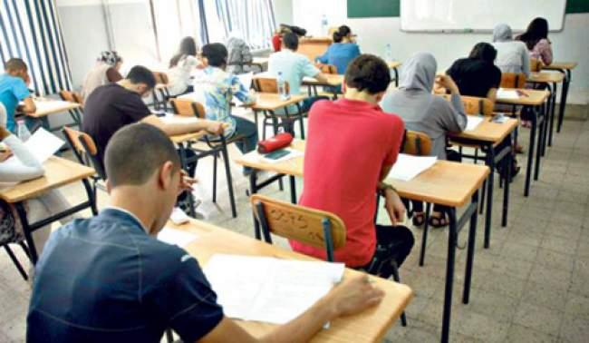 بلاغ هام وعاجل من وزارة التربية لتلاميذ الباكالوريا