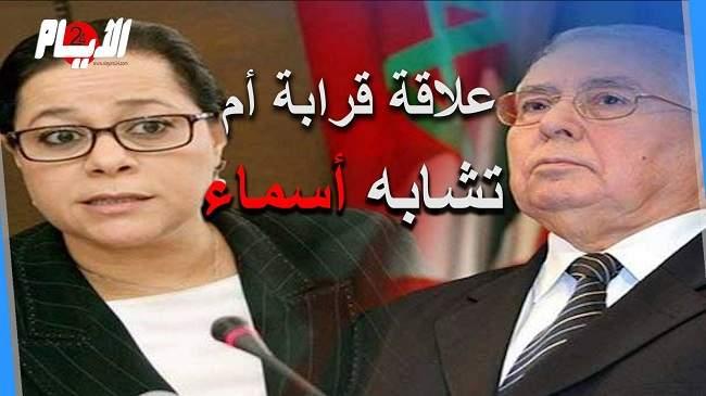 بالفيديو..ما علاقة الرئيس الجزائري عبد القادر بن صالح والمليارديرة المغربية مريم بن صالح