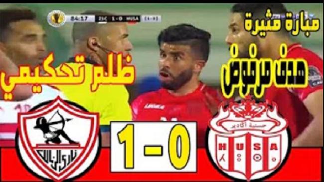 الحسنية تتعرض للظلم في مصر..شاهد ملخص المباراة