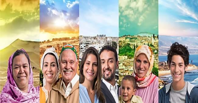 تقرير أممي يكشف عن سكان المغرب منذ 1969 إلى 2019