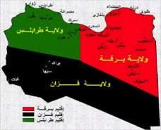 مخطط لتقسيم ليبيا إلى 3 دول..والمغرب يدخل على الخط بعد هذه التطورات !