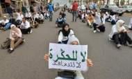 الأزمة تستمر.. الأساتذة المتعاقدون يخوضون اعتصاما وليالي بيضاء ضد الوزارة