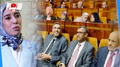 """بالفيديو..ماء العينين تصف إخوان العدالة والتنمية بــ""""الأنذال"""""""