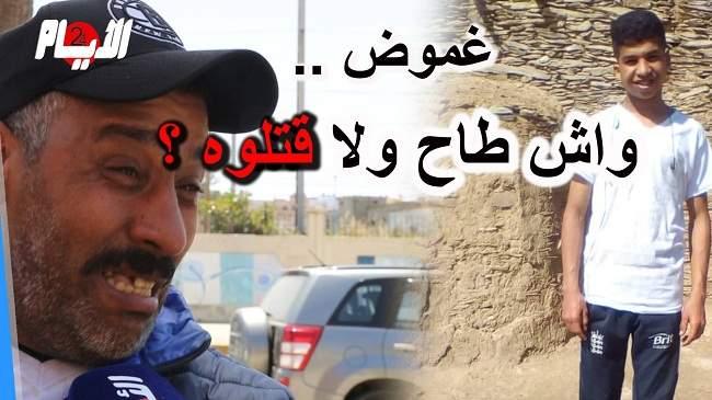 عائلة التلميذ الذي سقط من فوق عمارة مهجورة بالمحمدية تطالب بالتشريح لمعرفة حقيقة موته