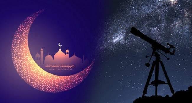السعودية تعلن أول أيام شهر رمضان
