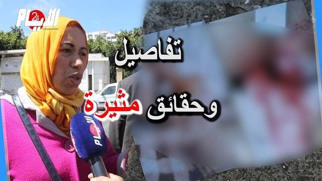 صادم.. طفل يفقد عضوه الذكري في عملية ختان و أمه تكشف المستور