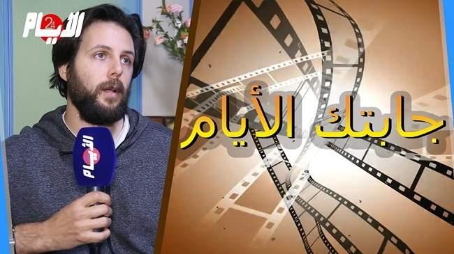رغم وسامته.. أحلام الزعيمي ترفض عبد الله بن سعيد وتتزوج هذا الفنان