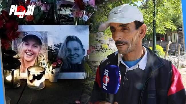 فيديو..هذا ما قامت به والدة الدانماركية ضحية جريمة إمليل في مكان الجريمة