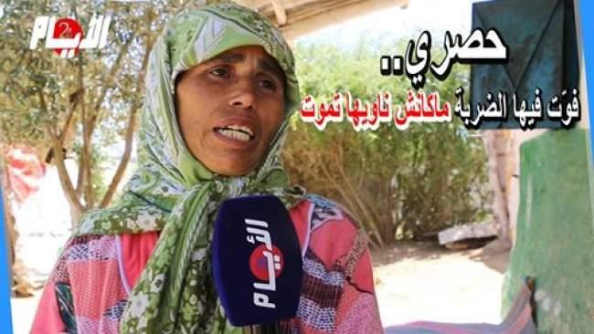 أب يقتل ابنته قبيل الإفطار بسبب الشرف والأم تكشف تفاصيل ما وقع