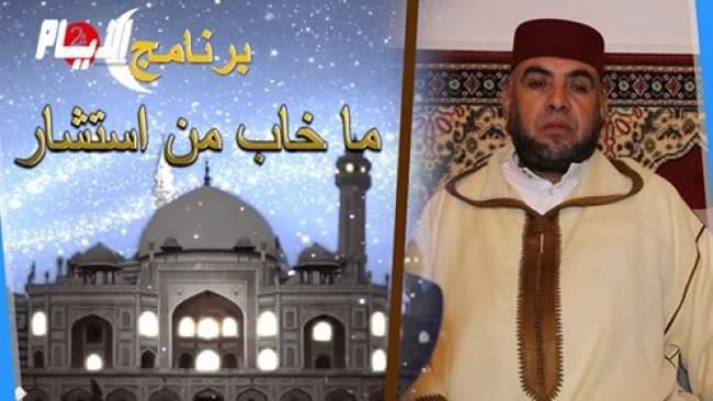 فقيه للشباب: لا تستعرضوا عضلاتكم في المساجد