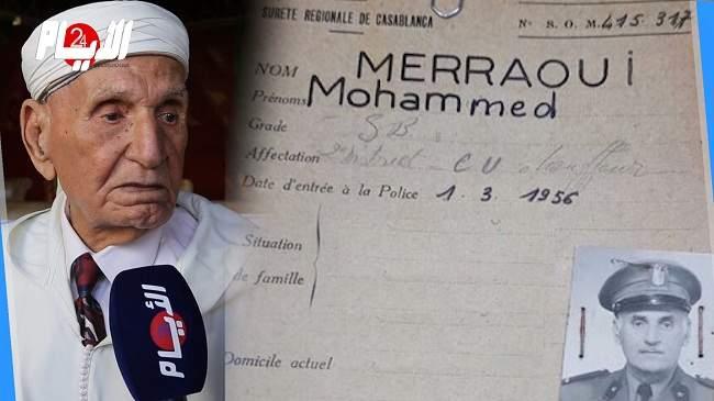 تصريح مثير لأقدم شرطي بالمغرب.. وهذه رسالته