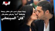"""زوجة عيوش تسير على خطى زوجها وفيلمها """"آدم"""" يُعرض بمهرجان """"كان"""" السينمائي"""